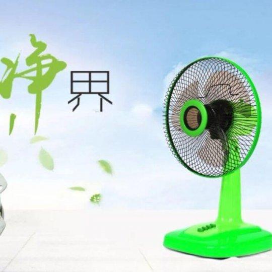 丰钰电机 FULLYU品牌